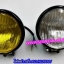 ไฟหน้า โคมไฟหน้า แต่ง มอเตอร์ไซด์ ใช้ได้ทั่วไป 5นิ้ว NO.HL05001 เลนส์กระจก แบน มี 2 สี เลนส์ใส เลนส์เหลือง thumbnail 1