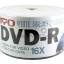 RYO DVD-R 16X Printable (50 pcs/Plastic Wrap)