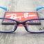 Rayban RX 5169D 3709 โปรโมชั่น กรอบแว่นตาพร้อมเลนส์ HOYA ราคา 2,900 บาท thumbnail 3