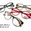 eSpoir 640 โปรโมชั่น กรอบแว่นตาพร้อมเลนส์ HOYA ราคา 1300 บาท thumbnail 2