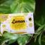 Lemon Collagen 12,000 mg. เลม่อน คอลลาเจน thumbnail 1
