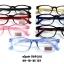 eSpoir 069 โปรโมชั่น กรอบแว่นตาพร้อมเลนส์ HOYA ราคา 1300 บาท thumbnail 2