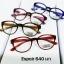 eSpoir 640 โปรโมชั่น กรอบแว่นตาพร้อมเลนส์ HOYA ราคา 1300 บาท thumbnail 3