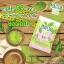 Matcha Slim มัทฉะ สลิม ชาเขียวลดน้ำหนัก thumbnail 4
