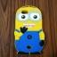 ซิลิโคนตูนสีเหลือง Oppo Joy5/Neo5s(ใช้เคสตัวเดียวกัน) thumbnail 1