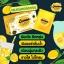 Lemon Collagen 12,000 mg. เลม่อน คอลลาเจน thumbnail 6