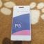 TPU ใส ประกบ2ชิ้น Huawei P8 thumbnail 3