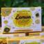 Lemon Collagen 12,000 mg. เลม่อน คอลลาเจน thumbnail 2