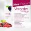 Veronika Plus by Medileen เวโรนิก้า พลัส สูตรใหม่ ออร่า ขาวใส เร็วกว่าเดิม thumbnail 4
