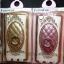 TPU Princess(มีแหวนตั้งได้) Huawei Y6II(Y62) thumbnail 1
