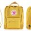 กระเป๋า Fjallraven Kanken Mini สีเหลือง Ochre พร้อมส่ง thumbnail 4