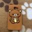 ซิลิโคนหมีน้ำตาล A7(2016) thumbnail 1