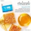 Dodee 86 Anti Aging Propolis 80 Cream ครีมน้ำลายผึ้ง สูตรลดริ้วรอย thumbnail 7