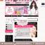 ออกแบบเว็บร้านค้าออนไลน์ ชิคๆ สไตล์เกาหลี สีชมพู-ขาว-ดำ thumbnail 1