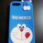 ซิลิโคนลายแมวสีฟ้าเกาะหลัง iphone7 plus/iphone8 plus(ใช้เคสตัวเดียวกัน) thumbnail 1