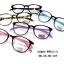 eSpoir 896 โปรโมชั่น กรอบแว่นตาพร้อมเลนส์ HOYA ราคา 1300 บาท thumbnail 2