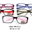 eSpoir 845 โปรโมชั่น กรอบแว่นตาพร้อมเลนส์ HOYA ราคา 1300 บาท thumbnail 1