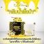 Forest Honey Bee Cream by B'secret ครีมน้ำผึ้งป่า ศาสตร์แห่งการฟื้นฟูบำรุงผิวที่ดีที่สุด thumbnail 3