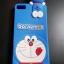 ซิลิโคนลายแมวสีฟ้าเกาะหลัง Huawei P8 lite thumbnail 1