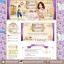 ออกแบบเว็บร้านค้าออนไลน์ สไตล์วินเทจ โทนสว่าง สีม่วงทอง thumbnail 1