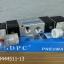 Soleniod Valve SDPC Model:4V220-08 (สินค้าใหม่) thumbnail 2