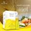 Vidacell Rice Powder Beverage by Jeunesse วิดาเซล ผลิตภัณฑ์เครื่องดื่มผงข้าว thumbnail 3