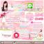 ออกแบบเว็บร้านค้าออนไลน์ สไตล์เกาหลีสดใส สีชมพู thumbnail 1