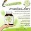 Gluta Vite's Vitamin กลูต้า ไวท์ วิตามิน กลูต้าหน้าเด้ง thumbnail 4