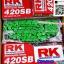 โซ่420 RK เขียว ยาว 420-120L JAPAN thumbnail 1