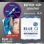 Blue Ci Collagen บลูชิ คอลลาเจนโบท็อกซ์ thumbnail 7