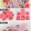 กระดาษ Paperang (3ม้วน) thumbnail 15