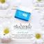 Dodee 86 Anti Aging Propolis 80 Cream ครีมน้ำลายผึ้ง สูตรลดริ้วรอย thumbnail 3