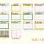 ปฏิทิน 2561 (2018) ซานริโอ Sanrio ซื้อ 1 แถม 1 เลือกคละแบบได้ thumbnail 26