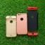 เคสประกบ 360 องศา(New) iphone6/6s thumbnail 10