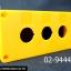 Control Box Model:JL-BX3 22mm,เหลือง (สินค้าใหม่) thumbnail 1