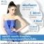 Dr.Jill G5 Essence ด็อกเตอร์จิล Limited Edition thumbnail 12