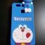 ซิลิโคนลายแมวสีฟ้าเกาะหลัง Huawei P9 thumbnail 1
