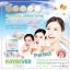 Kaybever Collagen เคย์บีเวอร์ คอลลาเจน thumbnail 8