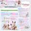 ออกแบบแฟนเพจสีพาสเทล แฟนเพจขายสินค้าศิลปินเกาหลี thumbnail 1