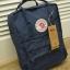 กระเป๋า Fjallraven Kanken Classic สี Royal Blue น้ำเงิน พร้อมส่ง thumbnail 7