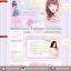 ออกแบบเว็บร้านค้าออนไลน์ สไตล์เกาหลี สีพาสเทลสวยๆ สำเนา thumbnail 1
