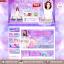 ออกแบบเว็บร้านค้าออนไลน์ สไตล์เกาหลีสีม่วงสวยๆ thumbnail 1