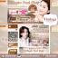 ออกแบบเว็บร้านค้าออนไลน์ สไตล์เกาหลี เรียบหรู สีน้ำตาลสวยๆ thumbnail 1