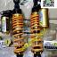 โช้คหลัง GAZI รุ่น HYPER X HONDA PCX PCX125 PCX150 ALL NEW 2014 N-MAX AIRBLADE โช้คแต่ง แก๊ส กระปุกบน เนื้องานอลูมิเนียม ความยาว 320mm ปรับความสูงได้ ปรับค่าสปริงได้ thumbnail 4