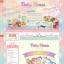 รับออกแบบเว็บร้านค้าออนไลน์สวยๆ สไตล์เกาหลี น่ารัก thumbnail 1