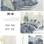 Pre-order ผ้าปูที่นอน มีแบบเยอะ เลือกด้านในค่ะ thumbnail 7