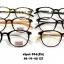 eSpoir 896 โปรโมชั่น กรอบแว่นตาพร้อมเลนส์ HOYA ราคา 1300 บาท thumbnail 4