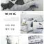 Pre-order ผ้าปูที่นอน มีแบบเยอะ เลือกด้านในค่ะ thumbnail 20