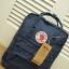 กระเป๋า Fjallraven Kanken Classic สี Royal Blue น้ำเงิน พร้อมส่ง thumbnail 6