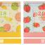 ปฏิทิน 2561 (2018) ปฏิทินผลไม้ เล่มใหญ่ ซื้อ 2 แถม 1 เลือกคละแบบได้ thumbnail 6
